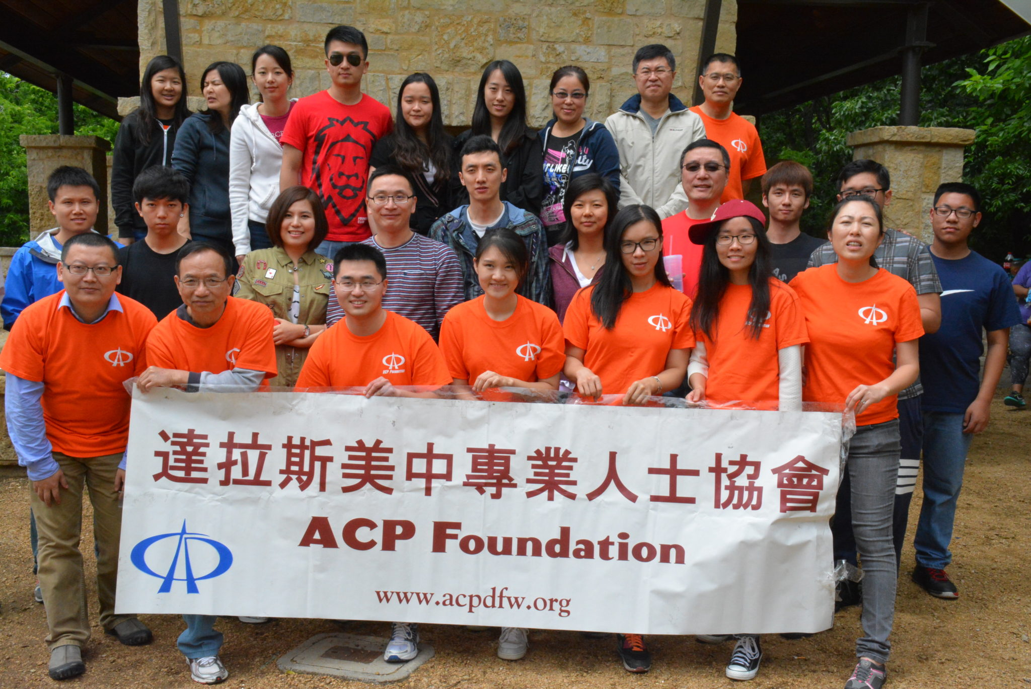 <b>2016年ACP社区BBQ活动</b><br>