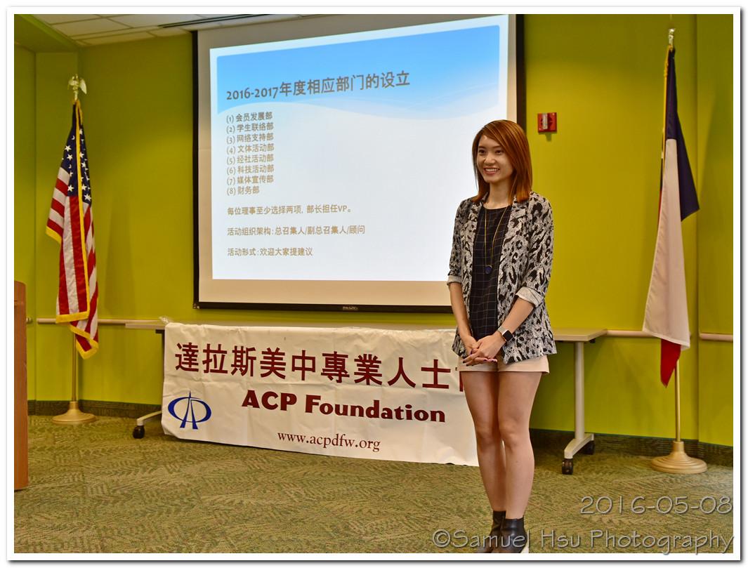 <b>2016年ACP年会</b><br>