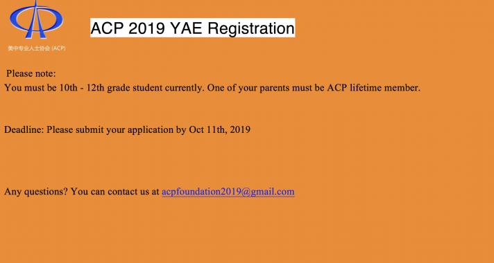 ACP 2019 YAE Registration